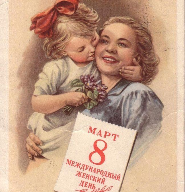 С ПраЗдниКом!!!                          МиЛыЕ ЖенещИны,        МаМы,           БабуШКи,           сЕстРы                 И             проСТо                    ПодрУги!