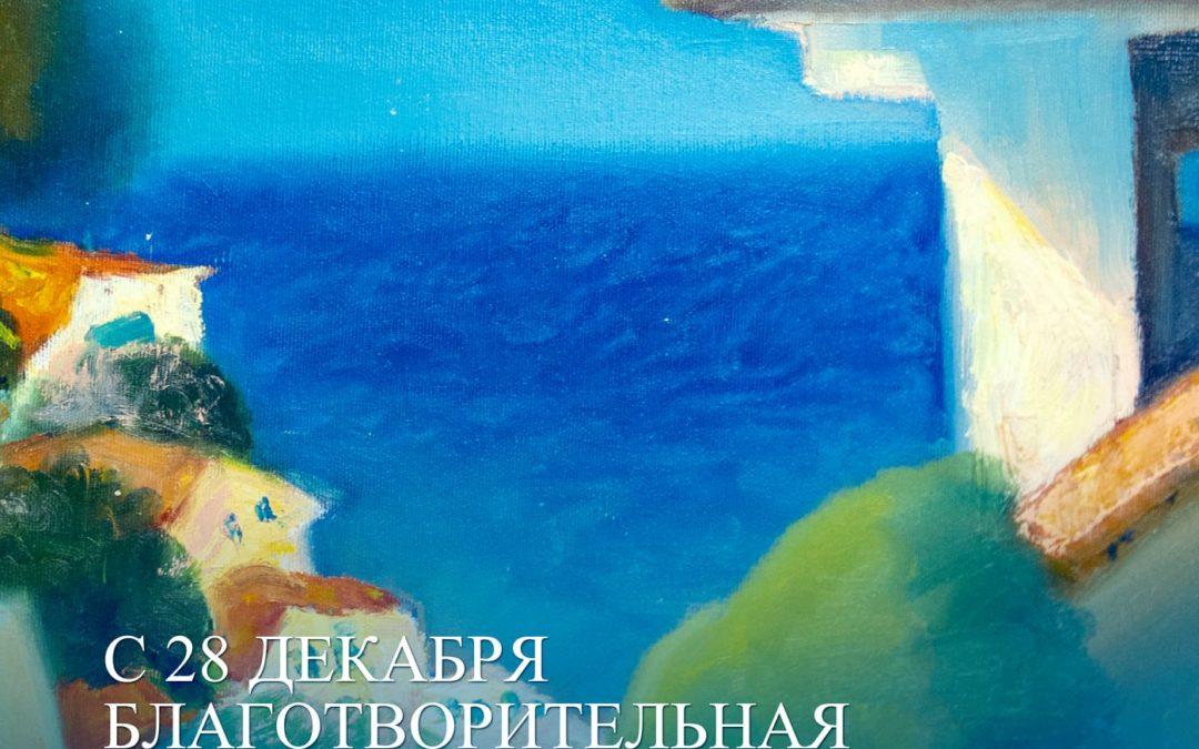 Ю.Афонов Выставка продолжается.